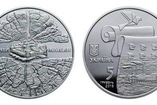 Райцентр на Житомирщині отримав іменну монету від Нацбанку