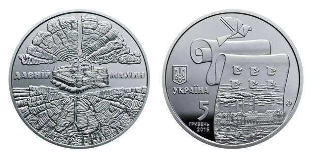 монета Древній Малин