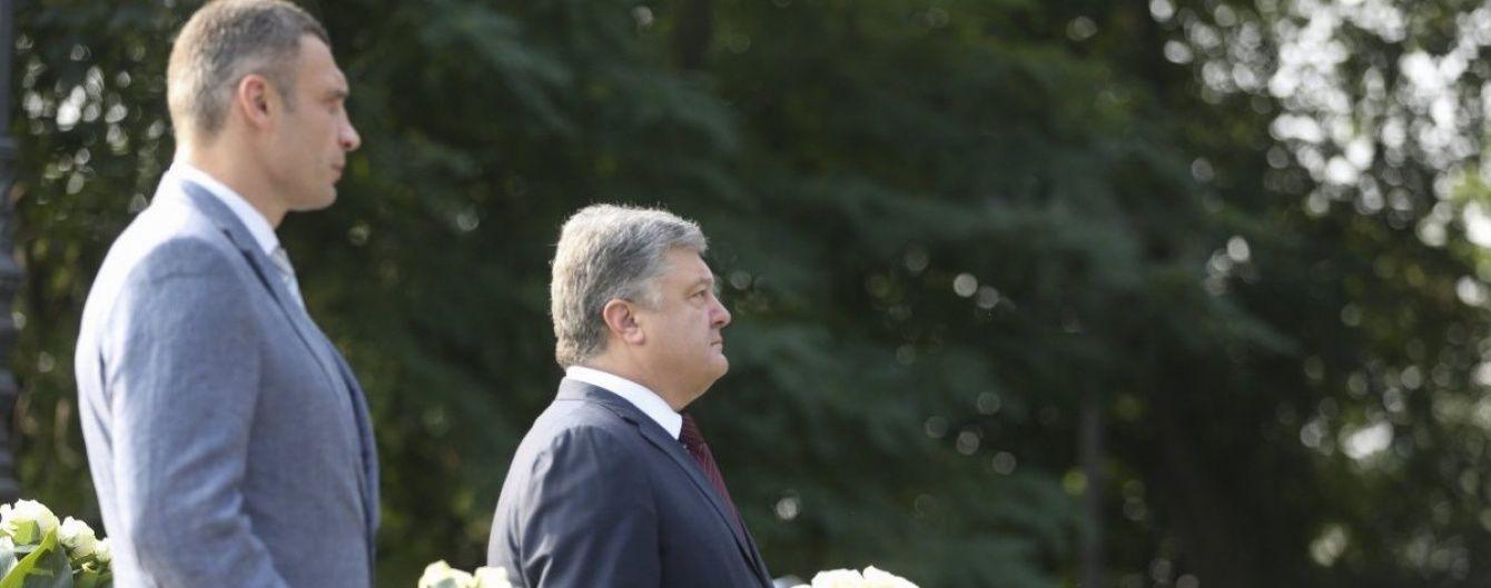 """Порошенко назвав """"нашестям чужинців"""" події на Донбасі"""