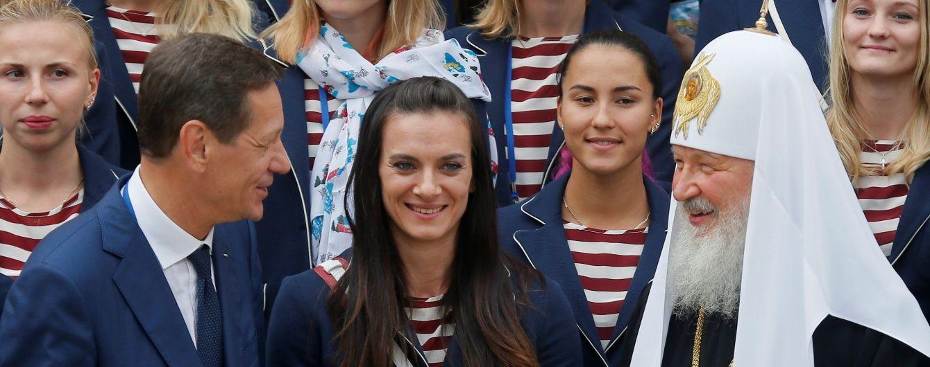 Спорт або карнавал. Як виглядають п'ять найдивніших форм спортсменів на Олімпіаді-2016