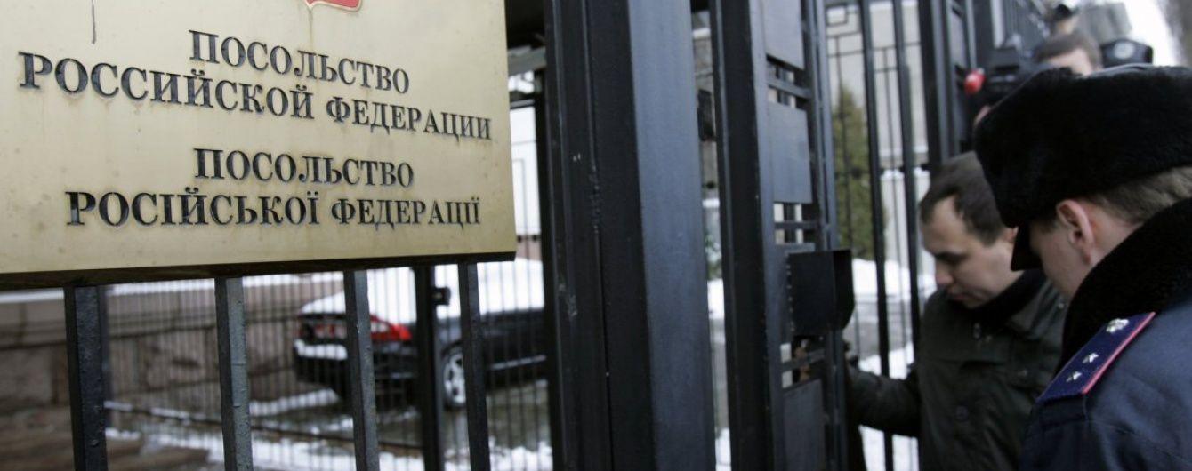 Следственный комитет возбудил уголовное дело из-за столкновения возле посольства РФ в Киеве
