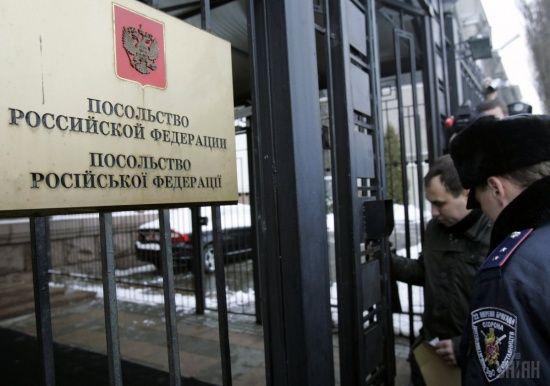 Україна висилає російських дипломатів