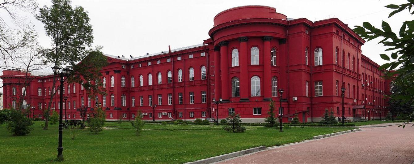 Украинские университеты пасут задних в рейтинге лучших вузов мира