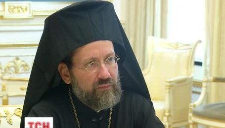 Комиссия Вселенского патриархата работает над вопросом единой поместной церкви в Украине