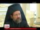 Комісія Вселенського патріархату працює над питанням єдиної помісної церкви в Україні