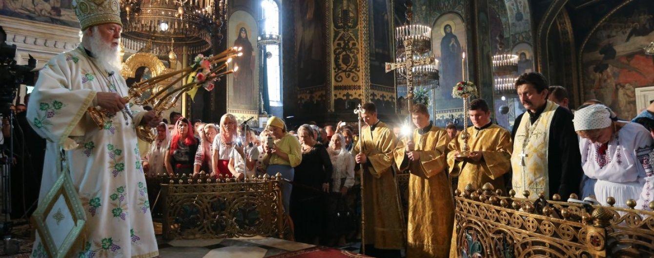 Патріарх Філарет не хоче такого миру, за який молився хресний хід УПЦ МП