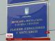 Детективи НАБУ виявили 13 мільйонів гривень у податківців одного з районів Києва