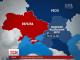 Путін позбавив окупований Крим статусу окремого федерального округу