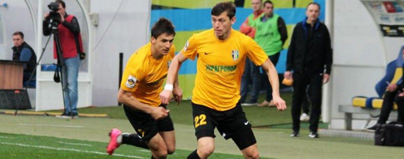 """""""Олександрія"""" розгромно програла домашню битву за плей-оф Ліги Європи"""
