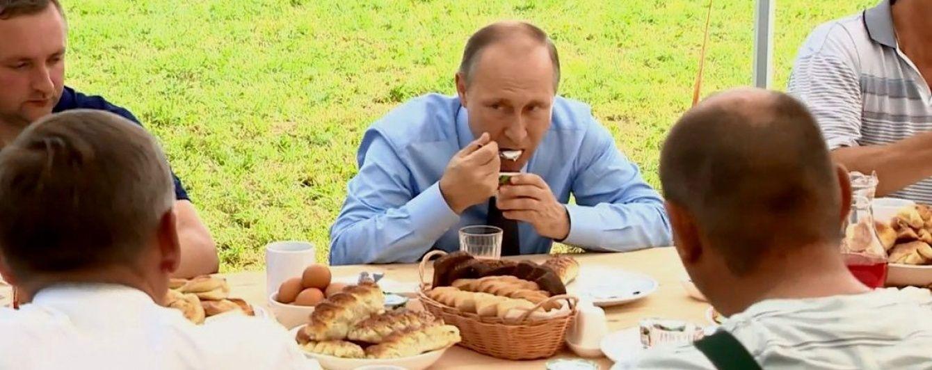 Хто не працює, той їсть йогурт. Відеопародії на сніданок Путіна з фермерами