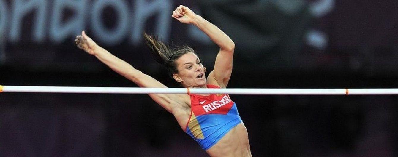 На провідному російському телеканалі Ісінбаєву назвали чемпіонкою зі стрибків із парашутом