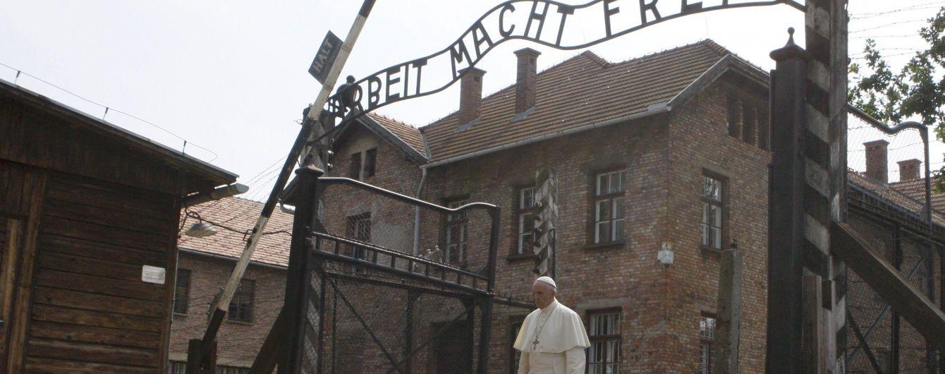 У Києві відкриють моторошну виставку про українців у концтаборах нацистів