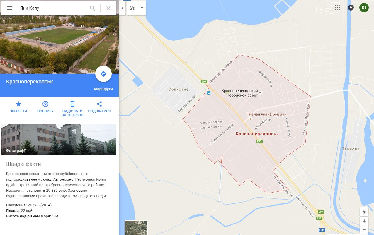 Карти гугл