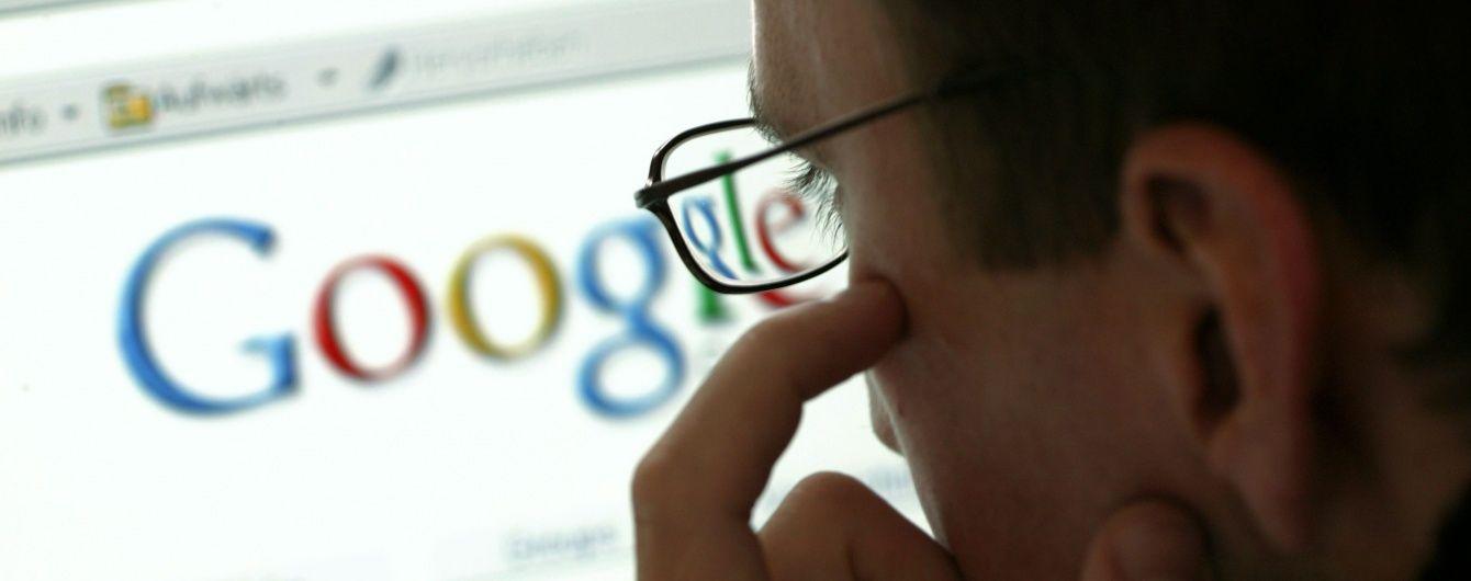 Google повернув окупованому Криму комуністичні назви населених пунктів