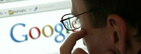 У Google заявили про закриття проекту доповненої реальності