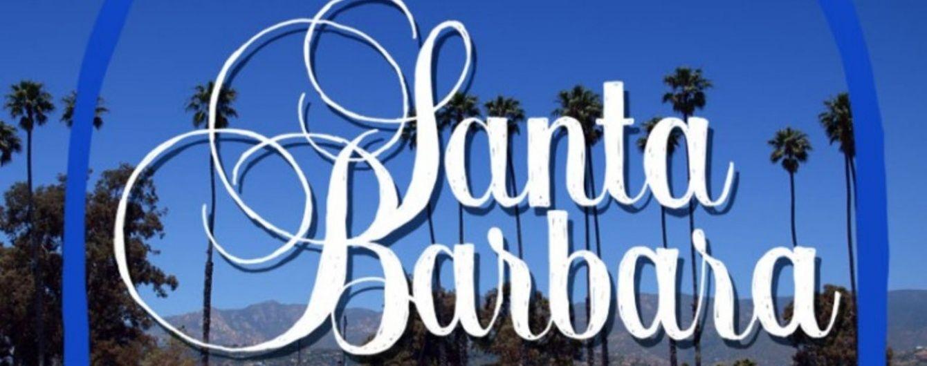 """Дев'ять років та 2137 серій: невідомі факти про культову """"Санта-Барбару"""". Інфографіка"""
