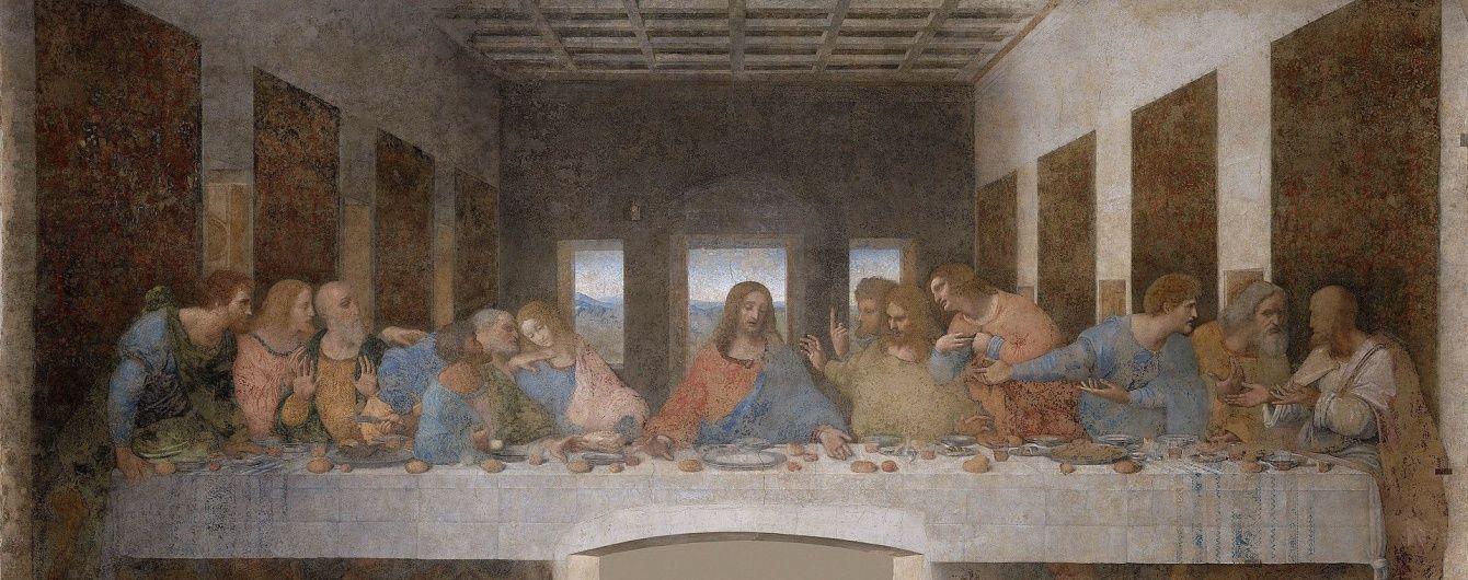 """Вчений розкрив секрет """"Таємної вечері"""" Леонардо да Вінчі"""