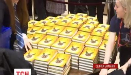 """Появилась в продаже восьмая часть знаменитой саги """"Гарри Поттер"""""""
