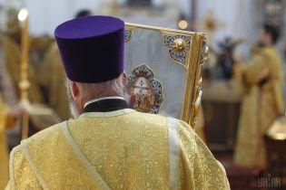 Скандальний священик із Запоріжжя заявив, що хрещені в УПЦ КП діти гинуть
