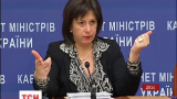 Украина получила миллиард долларов под гарантии США