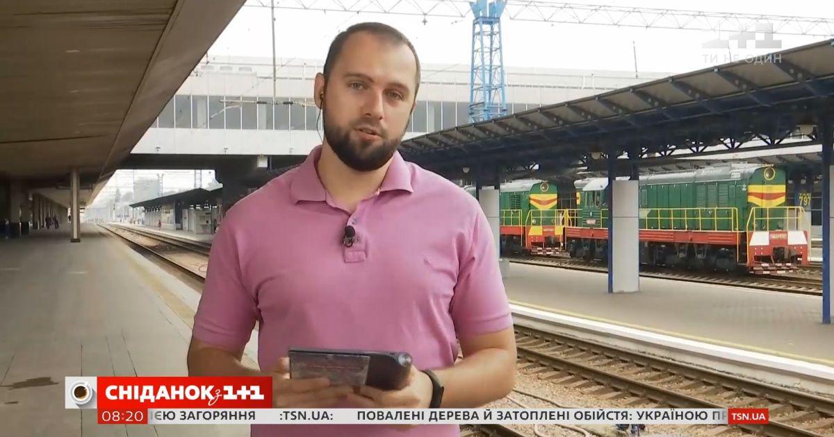 Безопасен ли железнодорожный транспорт в условиях пандемии COVID-19