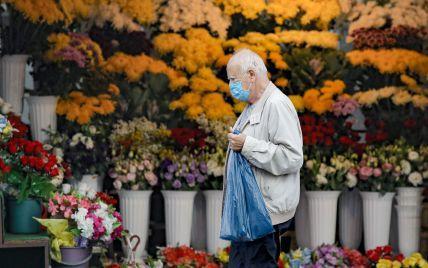 Украина оказалась на 13 месте по скорости распространения коронавируса в мире