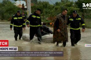 Новини світу: двоє людей стали жертвами негоди в Румунії