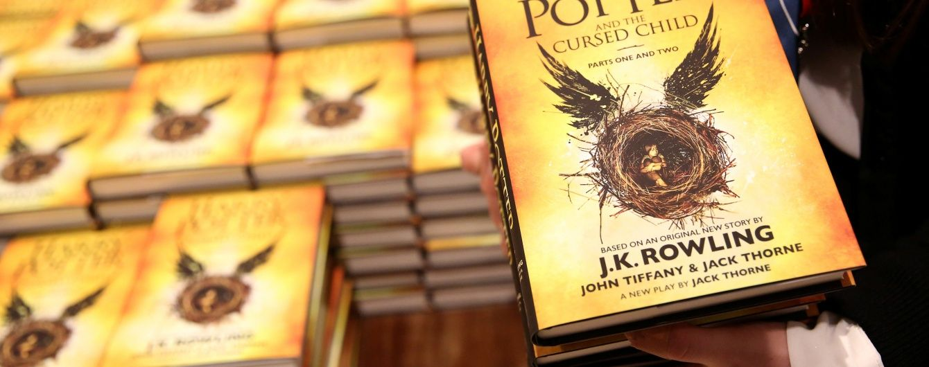 Гарри Поттер постарел и уже имеет троих детей. В Украине презентуют перевод книги