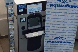 """Одному из экс-руководителей """"Укргазбанка"""" сообщили о подозрении в выводе 100 млн гривен"""