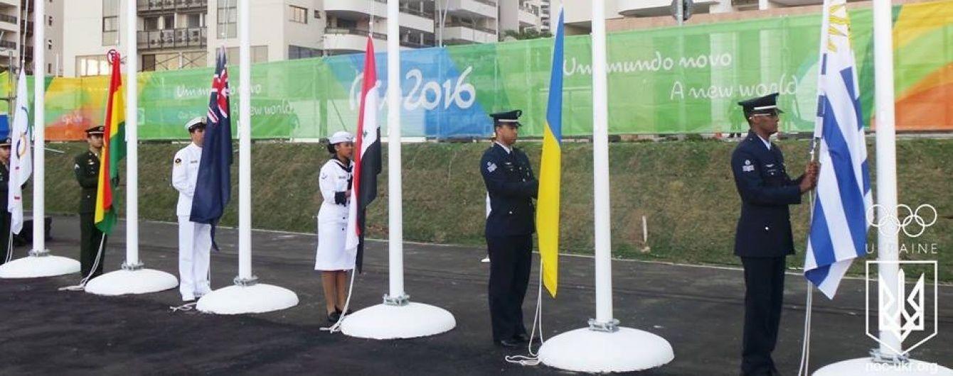 У Бразилії урочисто піднято прапор України до Олімпіади-2016