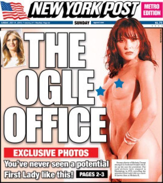 New York Post відшукало фото повністю голої дружини Трампа для чоловічого глянцю