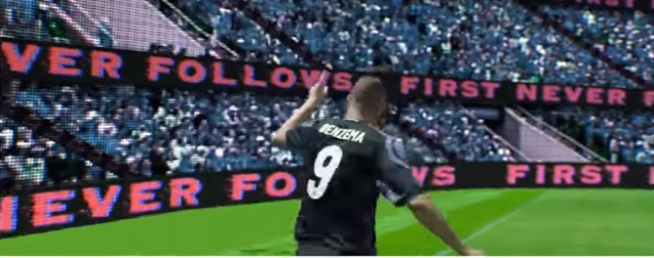 """""""Челсі"""", """"Ювентус"""", """"Мілан"""" та """"Реал"""" представили треті комплекти форм у серії яскравих роликів"""
