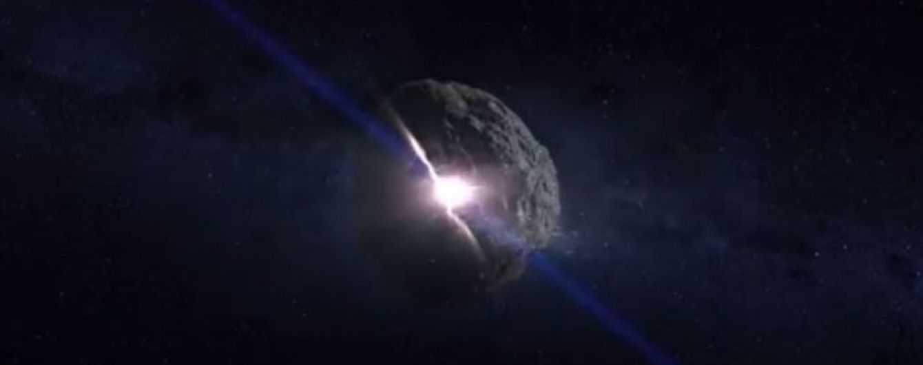 Конец света отменен: астероид 2012 ТС4 разминулся с Землей