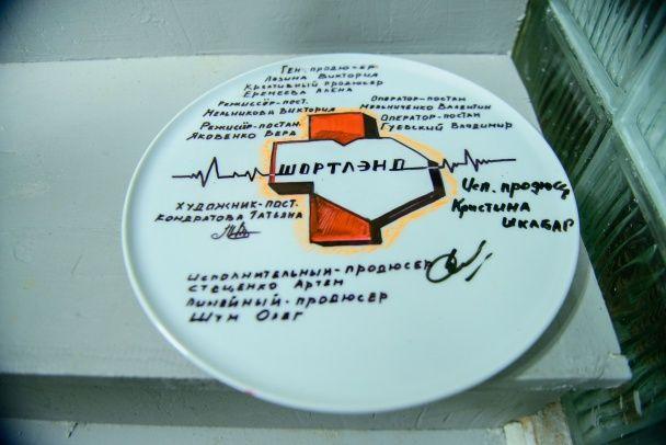 """Квінта та учасниця """"Голосу країни-5"""" записали саундтрек до серіалу """"Центральна лікарня"""""""
