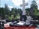 В Україні політики і зірки готові купувати місця на цвинтарі за тисячі доларів