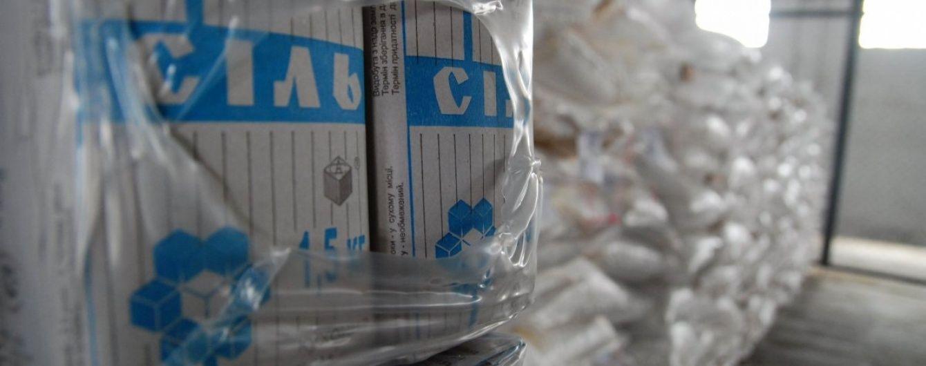 Росія включила сіль у список санкційних продуктів