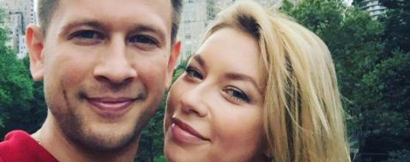 Дмитро Ступка похизувався фото з медового місяця у США
