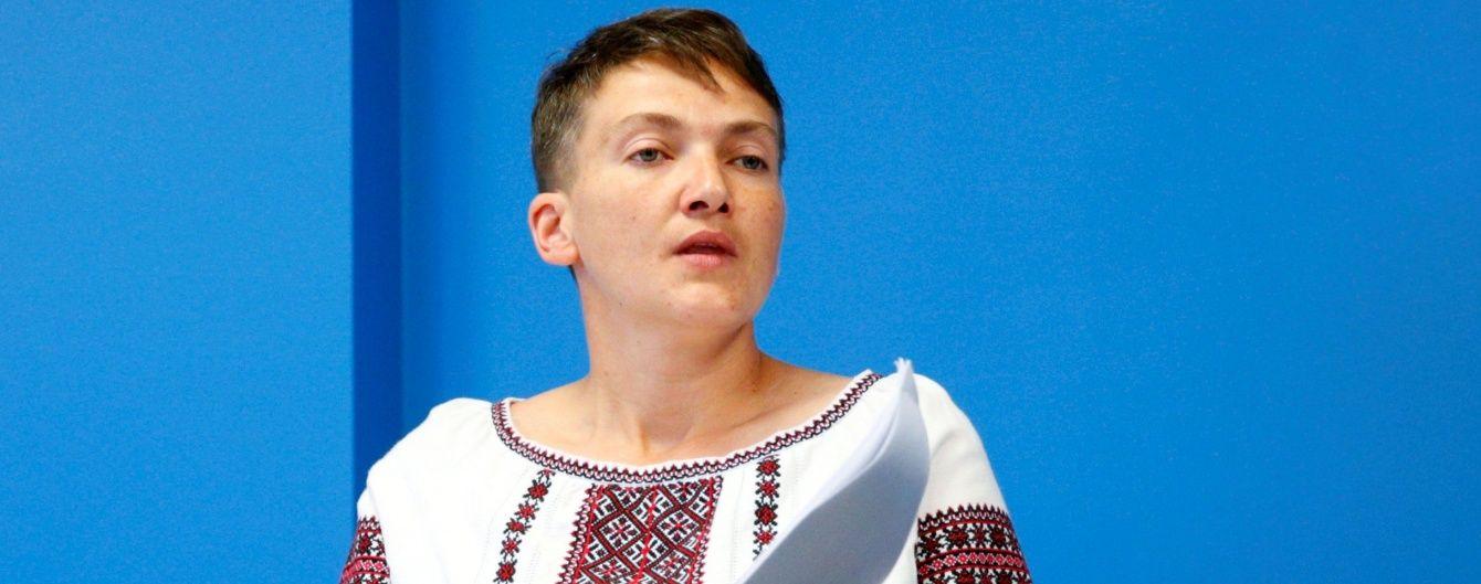 Савченко рассказала, зачем ездила на оккупированные территории Донбасса