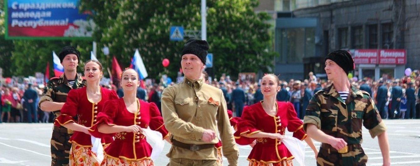 Луганск. Странная норма