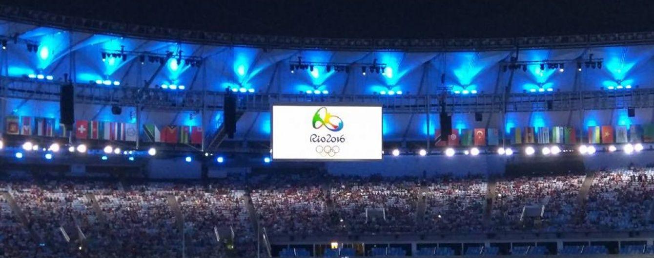 Церемонія відкриття Олімпіади-2016: чим дивуватиме Ріо та коли трансляція