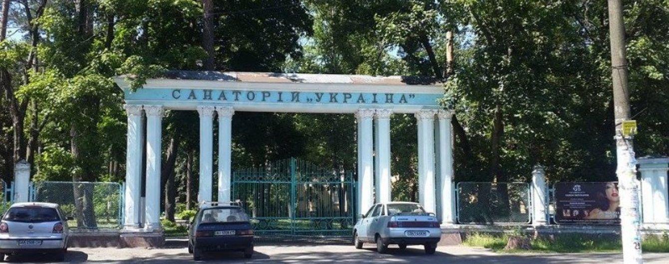 Прокуратура Київщини повернула у державну власність санаторій у Ворзелі