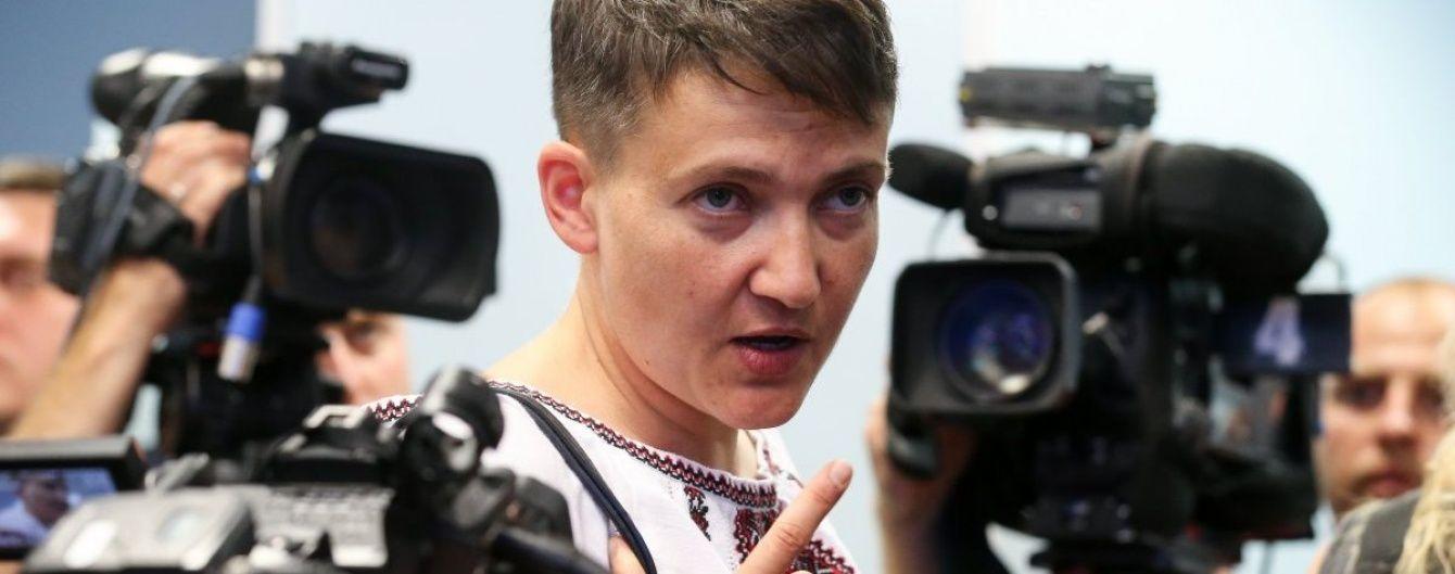 Савченко розповіла про раціон під час голодування