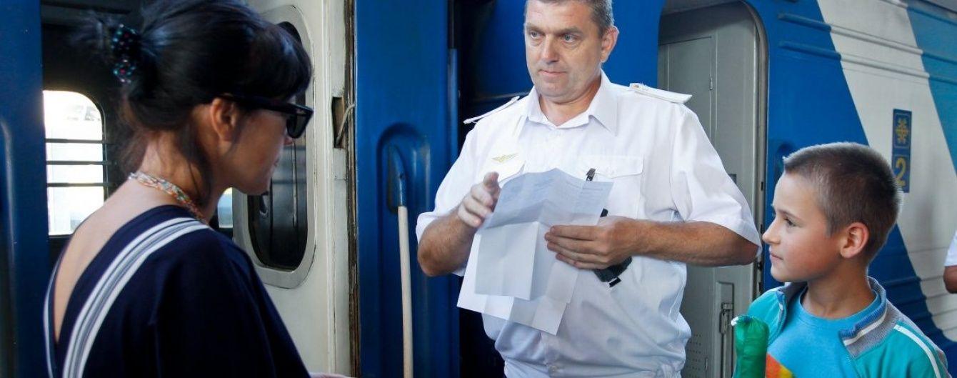Пасажир зняв на відео, як  виглядатимуть нові вагони-трансформери
