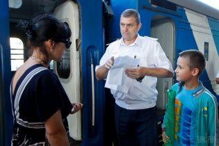 """Україна влітку готується закрити залізничне сполучення з Росією - """"КоммерсантЪ"""""""
