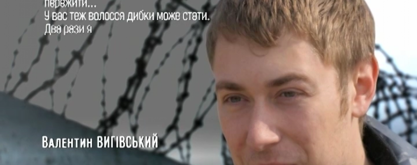 Мін'юст України передав Росії документи на екстрадицію політв'язня Виговського - адвокат