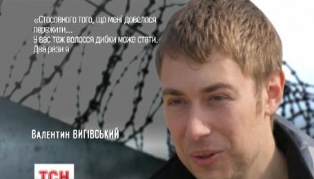 Осужденного в России украинца Выговского можно освободить только по схеме Савченко