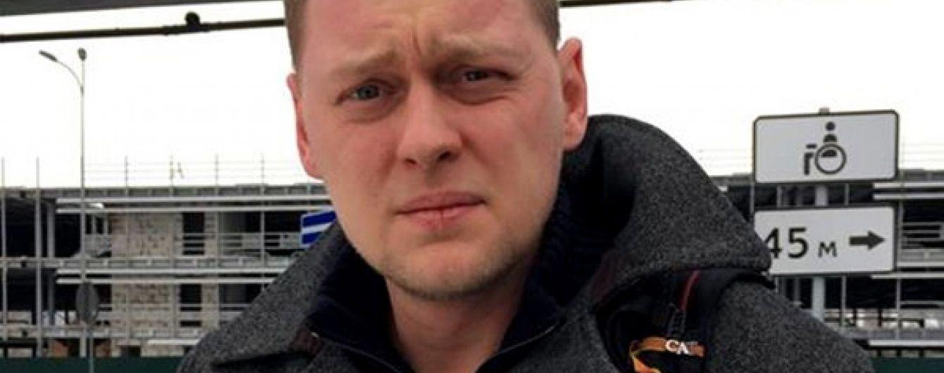 """Журналіст """"Інтера"""" прокоментував скандальне листування """"МДБ ДНР"""" з каналом"""