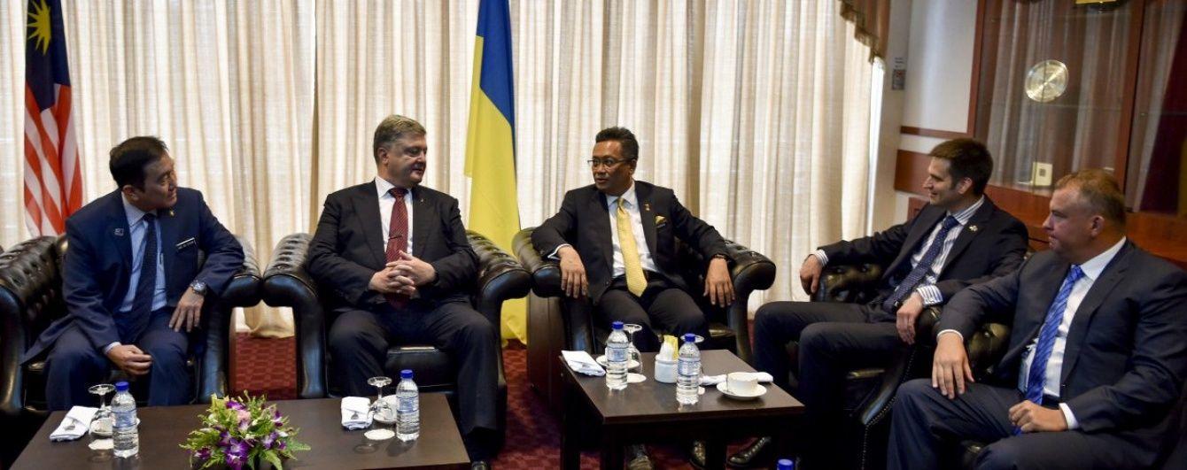 """Порошенко закликав малайзійський бізнес """"гнути бамбук"""" в Україні"""