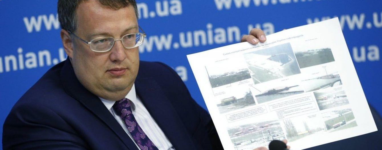 """Геращенко заявив, що """"українські диверсанти"""" в Криму насправді є російськими дезертирами"""