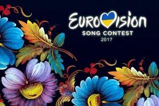 """Офіційно: У Кабміні назвали місто-господар """"Євробачення 2017"""""""